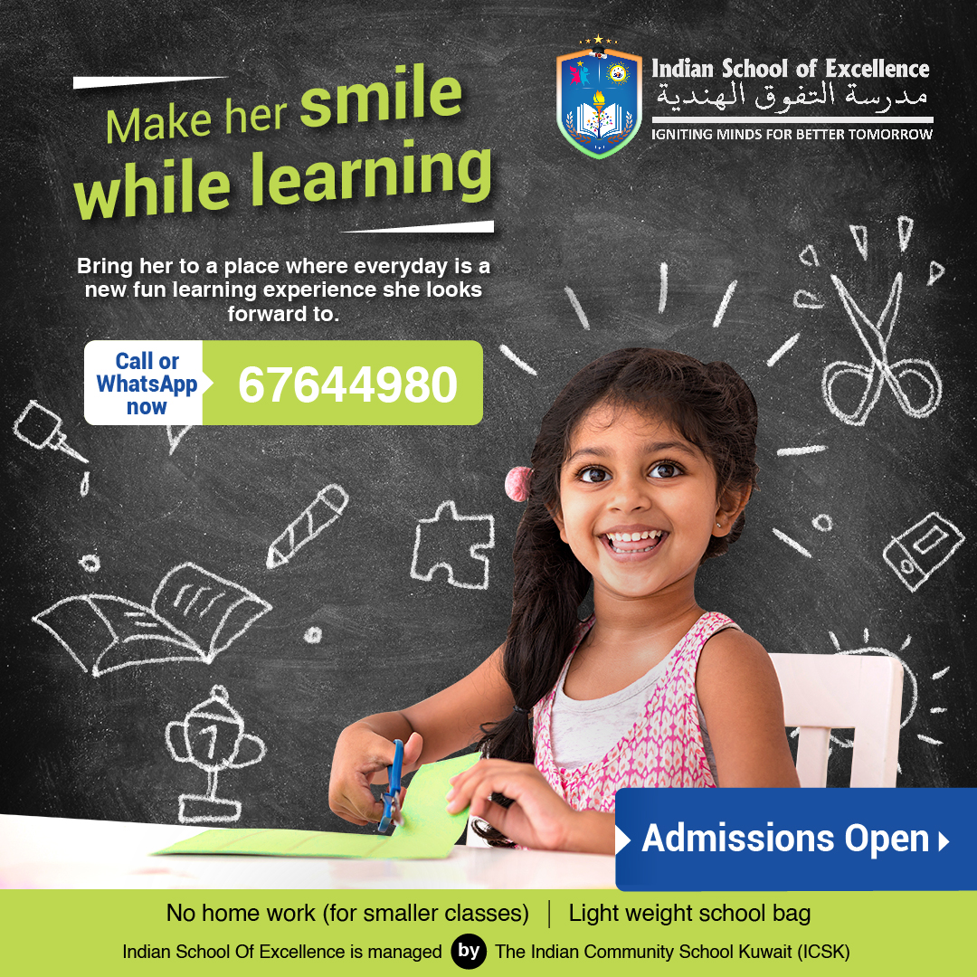 Admission Open  : INDIAN SCHOOL OF EXCELLENCE