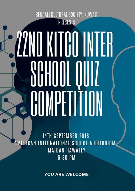 22ND KITCO INTER SCHOOL QUIZ COMPETITION