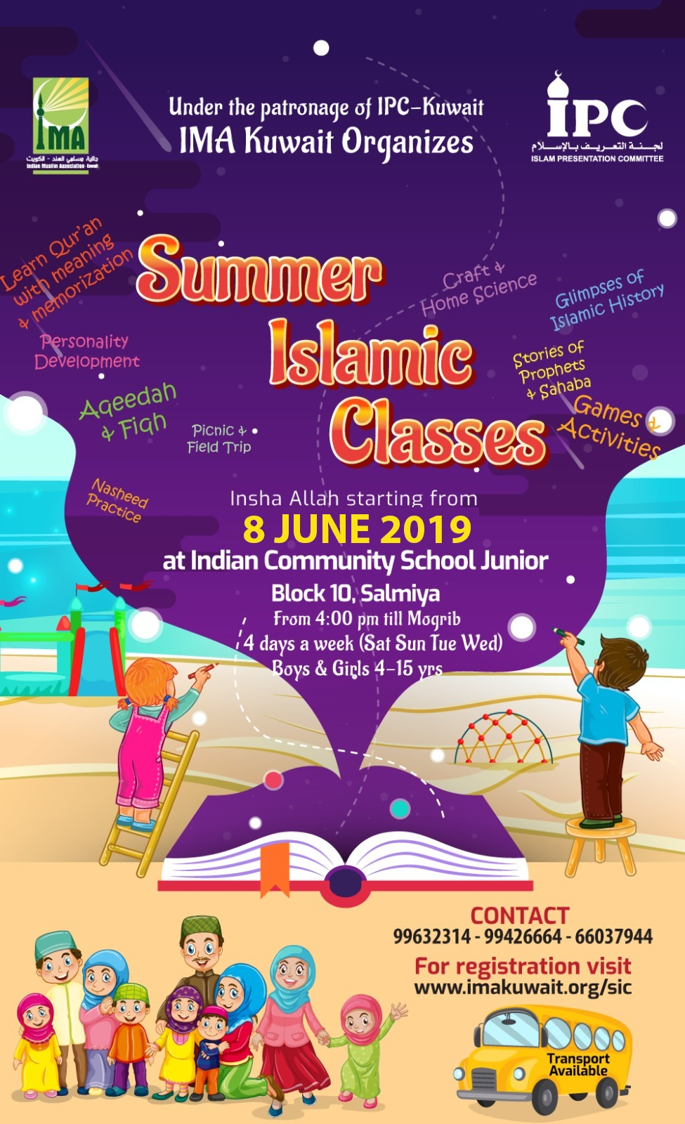 SUMMER ISLAMIC CLASSES WHAT ON IMAGE