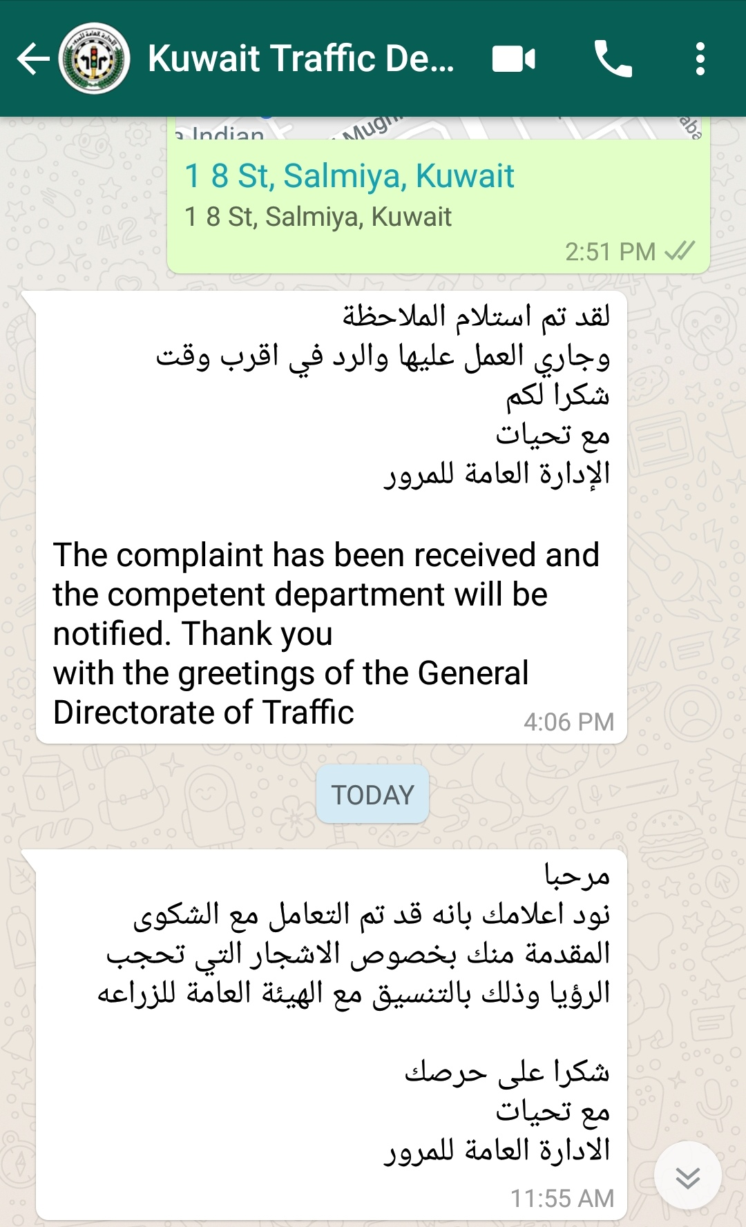 *K-Tic's WhatsApp request to Kuwait Ministry - Action done within 24 hours...*