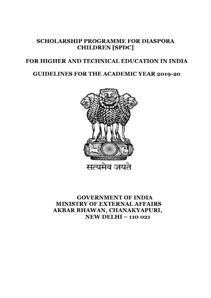 Scholarship Program for Diaspora Children (SPDC) sponsored by Ministry of External Affairs (MEA) for the Academic Year 2019-20